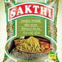Sakthi Aniseed Powder (சக்தி பெருஞ்சீரக தூள்) – 50g