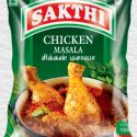 Sakthi Chicken Masala (சக்தி  சிக்கன் மசாலா)