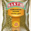 Sakthi Coriander Powder (சக்தி கொத்தமல்லி பொடி)