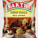 Sakthi Garam Masala (சக்தி கரம் மசாலா)