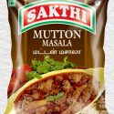 Sakthi Mutton Masala (சக்தி மட்டன் மசாலா)