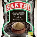 Sakthi Pepper Powder (சக்தி மிளகுத்தூள்)