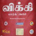 Vicky Chengalpattu Rice