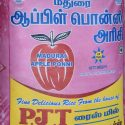 Apple Ponni Rice