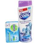 Dermi Cool Prickly Heat Powder, Lavender – 150 g + Free Dettol Cool Soap – 125g
