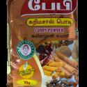 Baby Curry Powder – பேபி கறிமாசல் பொடி – 50g