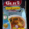 Baby Mutton Masala Powder – பேபி மட்டன் மசாலா – 50g