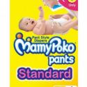 Mamy Poko Pants – S (1 Pant)