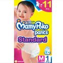 Momy Poko Pants – M (1 Pant)