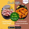 Chicken Briyani Cut – 1Kg + Marinated Chicken 65 with Bone  – 1/2 Kg