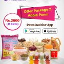 Cow Apple Ponni + Monthly Grocery (40 Products)