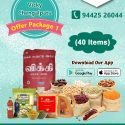 Chengalpattu Rice + Monthly Grocery (39 Products)