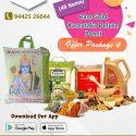 Ram Gold Karnataka Ponni + Monthly Grocery (39 Products)