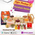 Pavizham Samba Rice + Monthly Grocery (39 Products)