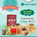 Chengalpattu Rice + Monthly Grocery (40 Products)